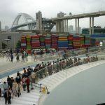 2010 Cina Shanghai EXPO
